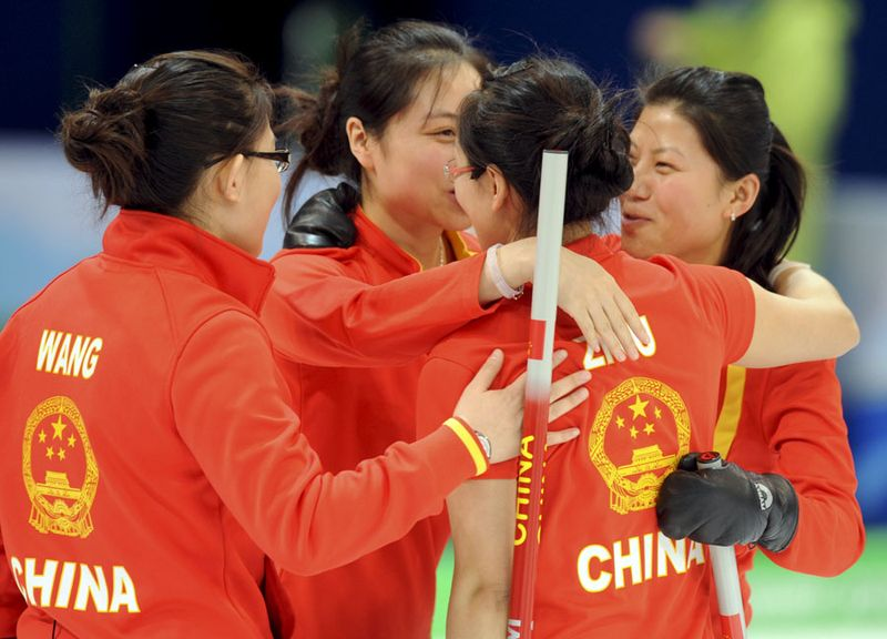 CHINA CANADA CURLING