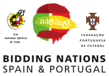 220px-Spain_and_Portugal_2018-2022_FIFA_World_Cup_bid_logo_svg