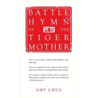 Battle Hymn of Tiger Mother 2