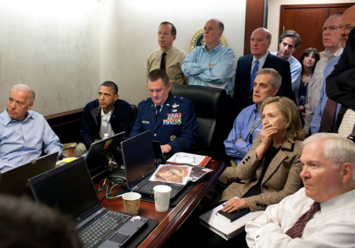 the situation room logo. Obama sit room