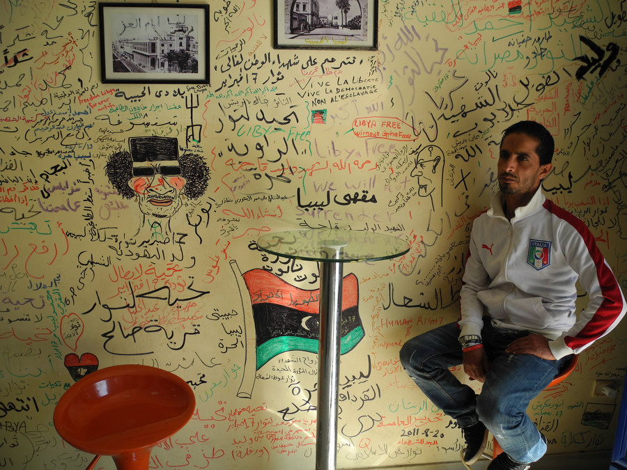 Revolution Cafe, Tripoli