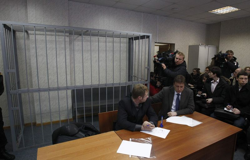 MAGNITSKY TRIAL BLOG