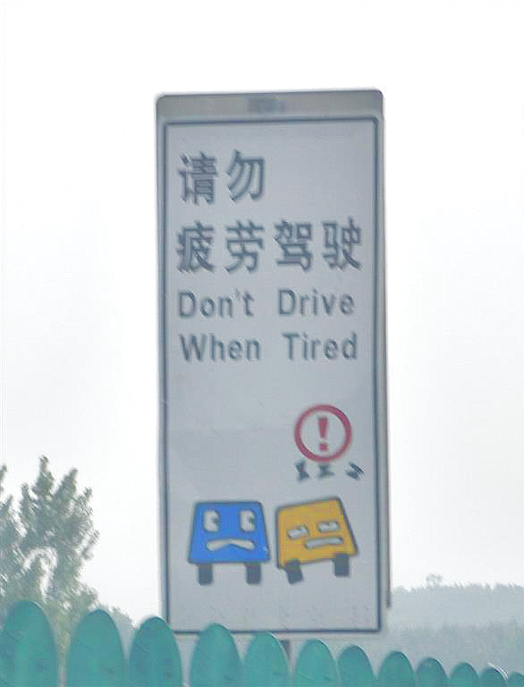 China road sign over tired (Medium)