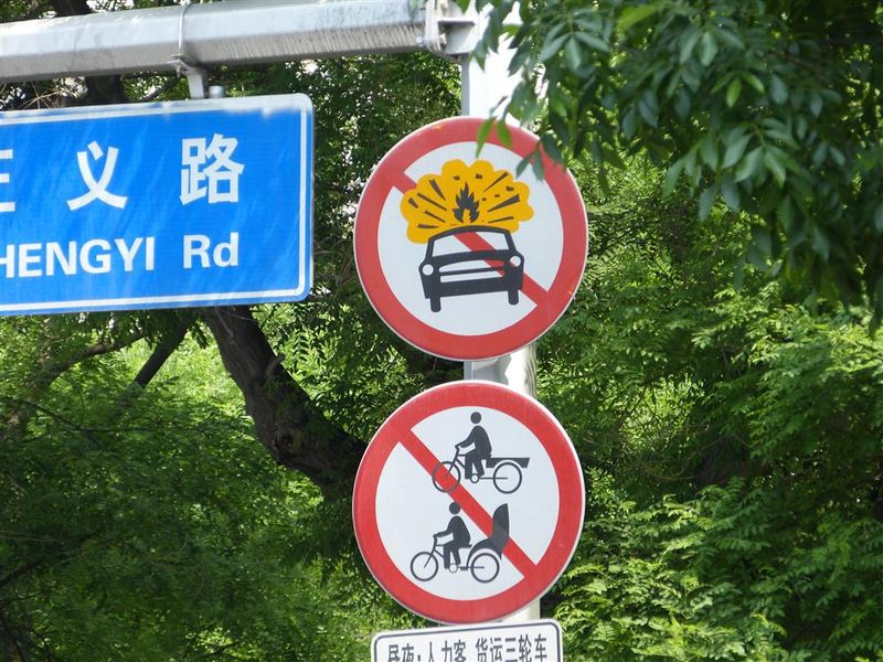 China road sign car exploding (Medium)