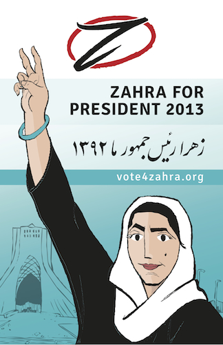 Zahra_Color_Poster_Small