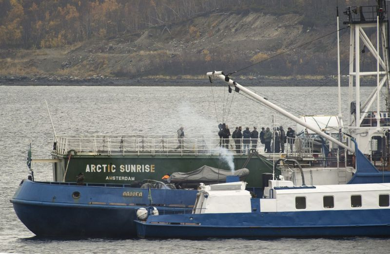GREENPEACE ARREST BLOG